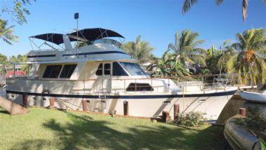 Купить яхту Just Talkin - LIEN HWA Hartman Palmer в Atlantic Yacht and Ship