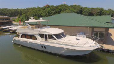 Продажа яхты Navigator