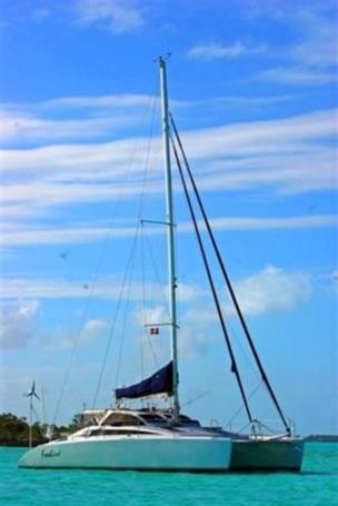 Купить яхту Freebrid - GRAINGER Grainger Mystery Cove 420 в Atlantic Yacht and Ship