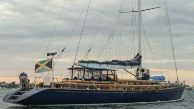 Купить яхту LAUREN L - Gibbs Marine Research в Atlantic Yacht and Ship