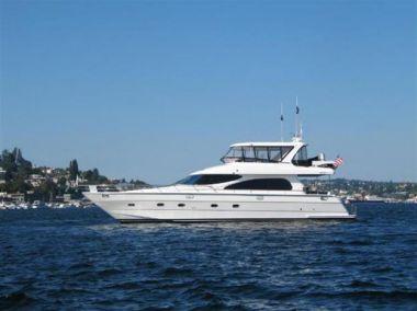 Продажа яхты Platinum Lady - HORIZON