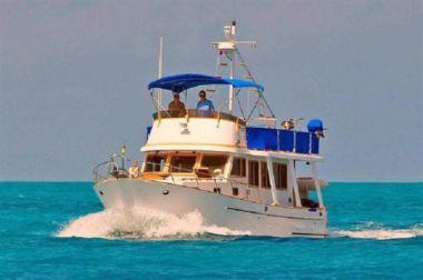 Стоимость яхты Southern Belle - MARINE TRADER