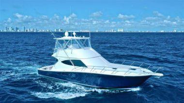 Стоимость яхты Donny D III - TIARA 2011