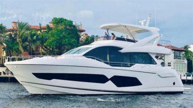 Продажа яхты Akrasia III
