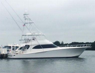 Стоимость яхты Nimrod - VIKING 2011