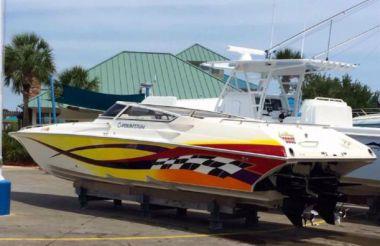 Стоимость яхты No Name - FOUNTAIN