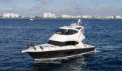 Продажа яхты Halcyon