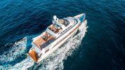 Продажа яхты CHERISH II