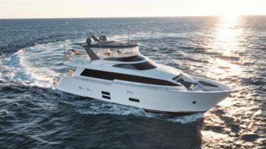 Лучшие предложения покупки яхты GRATEFUL - HATTERAS