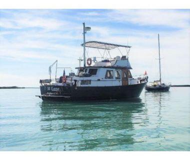 Стоимость яхты At Ease - MARINE TRADER
