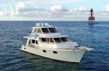 Продажа яхты Martime  - MARLOW