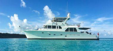 """Стоимость яхты ILLIQUID - CHEOY LEE 72' 0"""""""