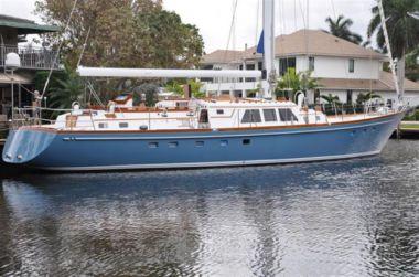Лучшие предложения покупки яхты ARES - LITTLE HARBOR