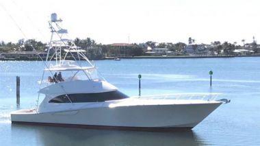Продажа яхты Fishing Rod