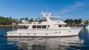 Продажа яхты ARGO - OUTER REEF YACHTS 2015