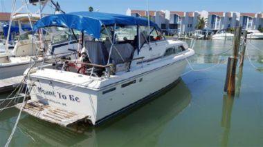 Лучшие предложения покупки яхты Meant To Be - CHRIS CRAFT