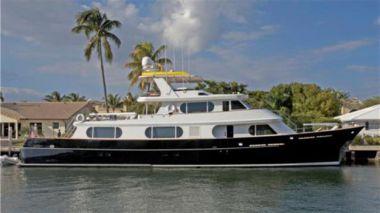 Купить яхту BRAVO - STEPHENS Tri-Deck в Atlantic Yacht and Ship
