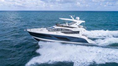 Лучшие предложения покупки яхты CHEVAL - SEA RAY