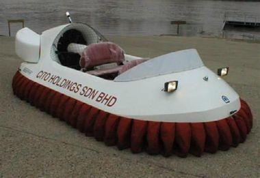Стоимость яхты 2020 Neoteric Hovercraft 1874 - Neoteric Hovercraft 2020