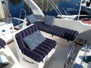 Продажа яхты Horizon Chaser