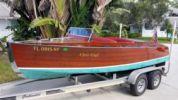 Продажа яхты Showboat - CHRIS CRAFT 100
