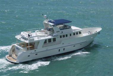 Купить яхту Safira - INACE 2008 в Atlantic Yacht and Ship