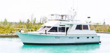 Купить яхту Golden Eagle в Atlantic Yacht and Ship