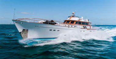 Стоимость яхты Atali - DE CESARI 2006