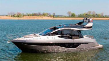 Лучшие предложения покупки яхты GALEON 470 SKY - GALEON