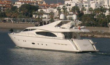Стоимость яхты Marila - FERRETTI