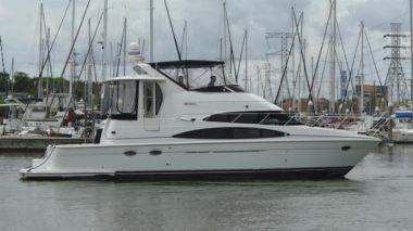 Купить яхту The Yellow Rose II в Atlantic Yacht and Ship