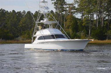 Продажа яхты Susan Dee