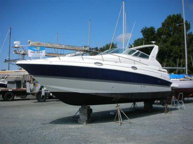 Стоимость яхты  A Weigh - Cruisers Yachts