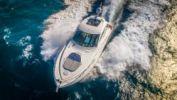 Продажа яхты 540 Sport Coupe - Cruisers Yachts 2013