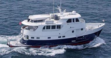 Купить яхту Impervious в Atlantic Yacht and Ship