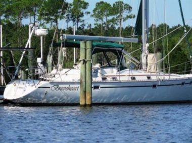 Продажа яхты Braveheart