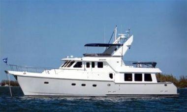 Лучшие предложения покупки яхты Diversion - PACIFIC ASIAN ENTERPRISES
