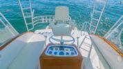 Лучшие предложения покупки яхты Big Wednesday - MERRITT BOAT WORKS