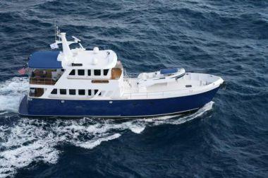 "Aventura - REAL SHIPS 77' 0"""