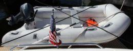 Продажа яхты LADY E III