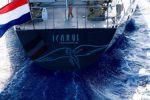 Лучшие предложения покупки яхты ICARUS - JONGERT