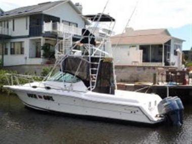 Стоимость яхты DIXIE GIRL - STAMAS 2003