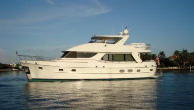 Лучшие предложения покупки яхты St. Tropez - CHEOY LEE