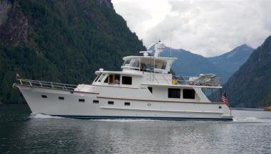 Купить яхту Liberty - DEFEVER в Atlantic Yacht and Ship