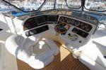 Купить яхту LADY E III - SEA RAY 450 EXPRESS BRIDGE в Atlantic Yacht and Ship