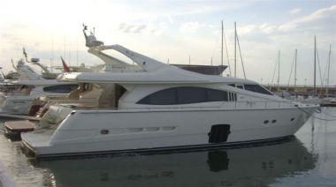 Стоимость яхты Bijou - FERRETTI