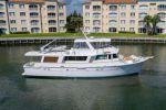 Купить яхту Lady Lorraine в Atlantic Yacht and Ship