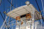 Продажа яхты The Swinger - BERTRAM 50 Convertible