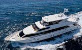 Лучшие предложения покупки яхты SUNNY - HARGRAVE