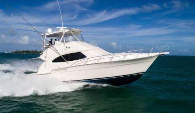Стоимость яхты ACAPELLA - BERTRAM 2008